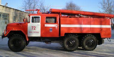 Рефераты водителей пожарных автомобилей 7942